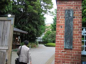 東京芸術大学0.jpg