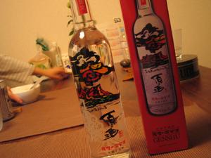 bugy_drink01.jpg