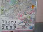 東京マラソン2009B