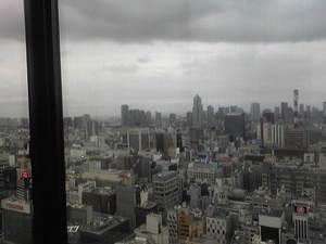 帝国ホテル新宿