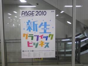 Image6611.jpg